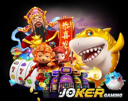 joker 123